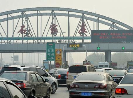 河北省交管局发布节前春运返乡高峰交通安全预警提示