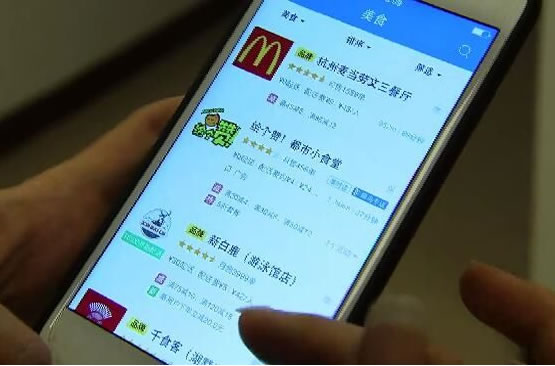 河北省确保公众网络订餐安全