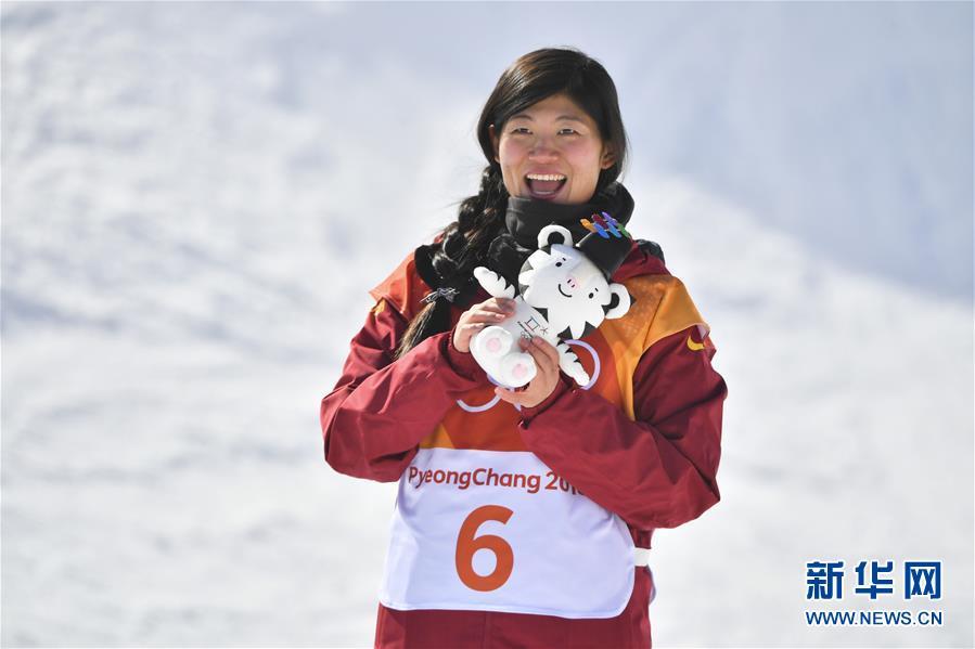 单板滑雪——女子U型场地:刘佳宇获得银牌