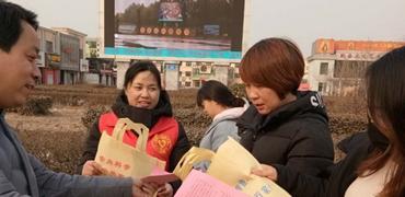 春节期间 河北反邪教志愿者在行动