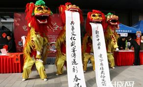 欢乐中国年·保定民俗文化节启幕