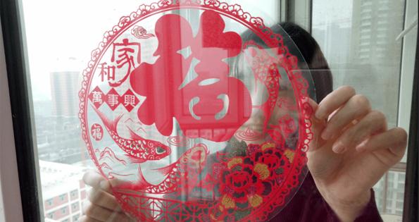 """【新春走基层】挂春联 贴福字 包饺子 衡水迎新""""年味足"""""""