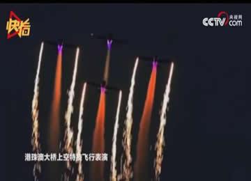 无人机、无人车队大团聚!除夕夜最璀璨的大桥非它莫属