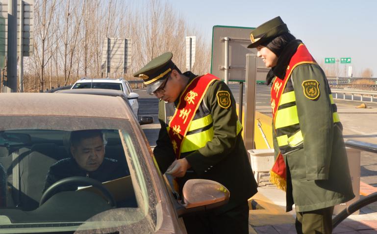 【新年里的坚守】京衡高速深州收费站工作人员坚守岗位保畅通