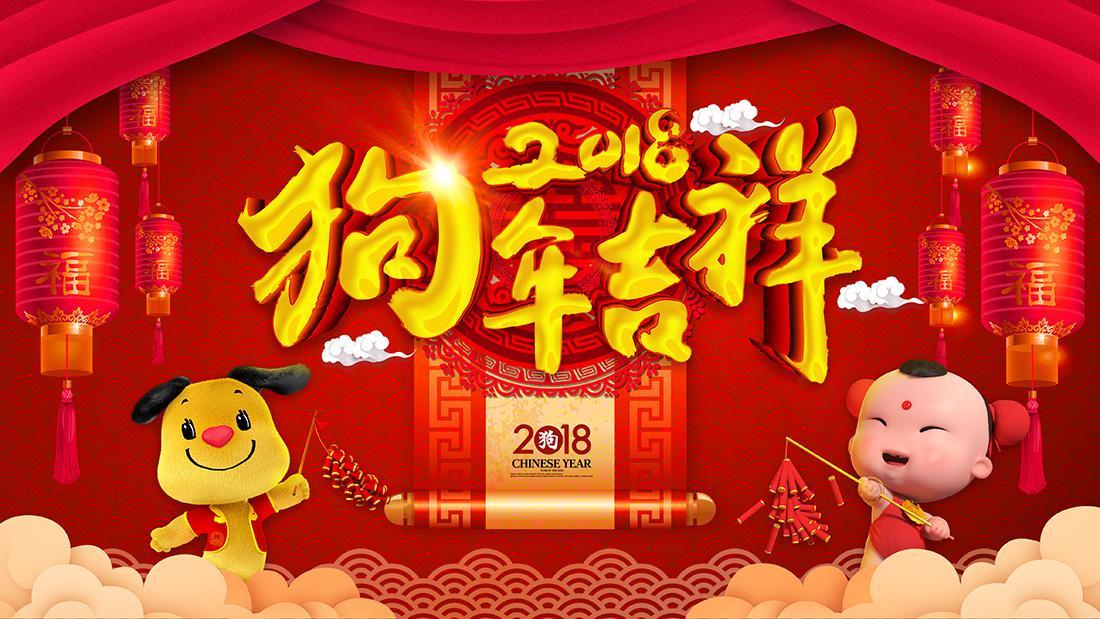 春节拜年的礼仪常识及注意事项