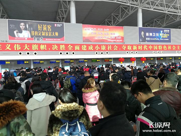 旅客携带雄黄乘机被拒 石家庄机场:提醒旅客了解哪些不能带