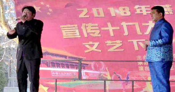 三河市燕郊高新区文化下乡庆新春