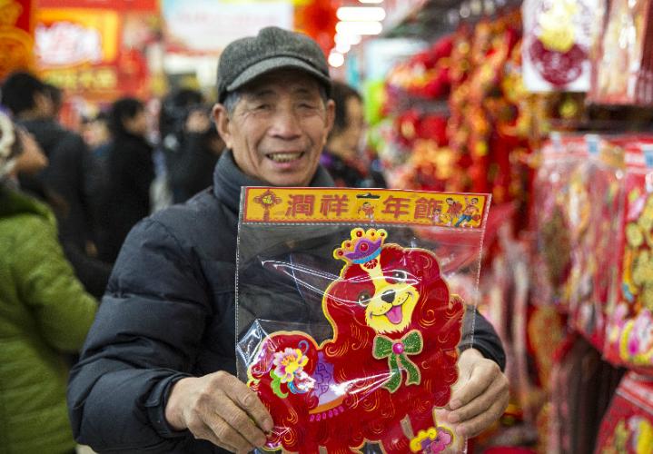 秦皇岛开发区居民欢欢喜喜过大年