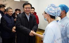 张家口市长武卫东看望慰问医护人员和公安干警