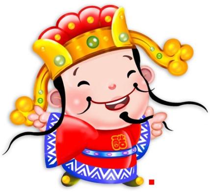 """新年到,迎技法啦!还在东拼西凑集""""福""""字?不如到这里来领盆景!财神红包与v技法图片"""