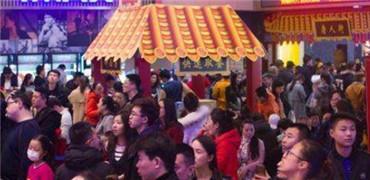 数说国人春节假期:今年过年 你把钱花哪了?