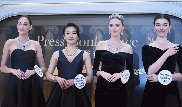 香港两项国际珠宝大型展览即将举行