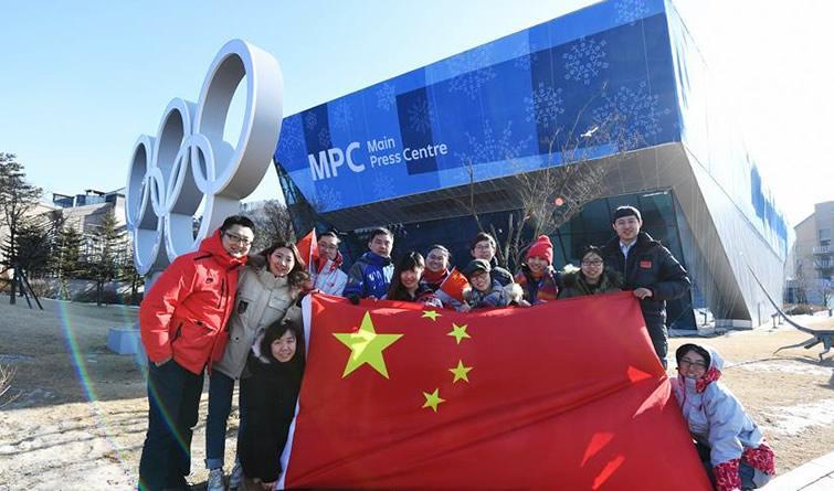 """""""2022,看我的!""""——中国冬奥人的平昌时间"""