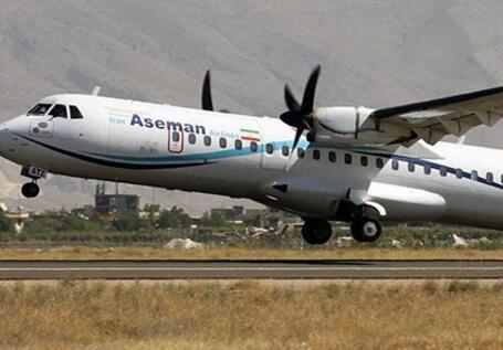 伊朗一架客机坠毁