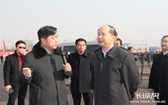 总投资700余亿元 邢台市139个重点项目集中开工