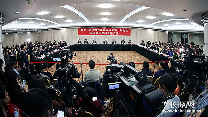 河北代表团举行媒体开放日活动