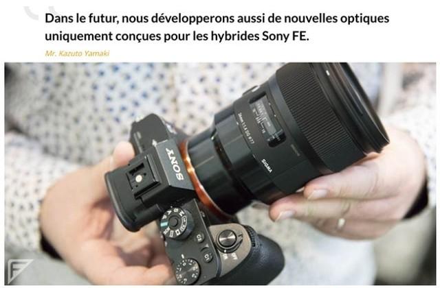 适马表示将专门开发索尼FE镜头