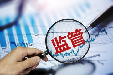 银行与保险统一监管顺应综合经营趋势
