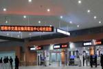 春节期间邯郸市交通运输系统运送旅客424.23万人次