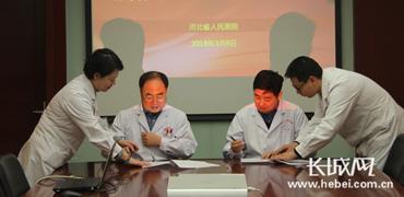 河北省人民医院以眼科多点执业促区域协同发展