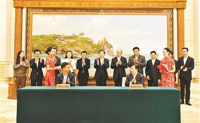 千年大计 国家大事<br>中共中央、国务院决定设立河北雄安新区