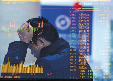 3.15:买过这八十只股票的投资者可以提起索赔