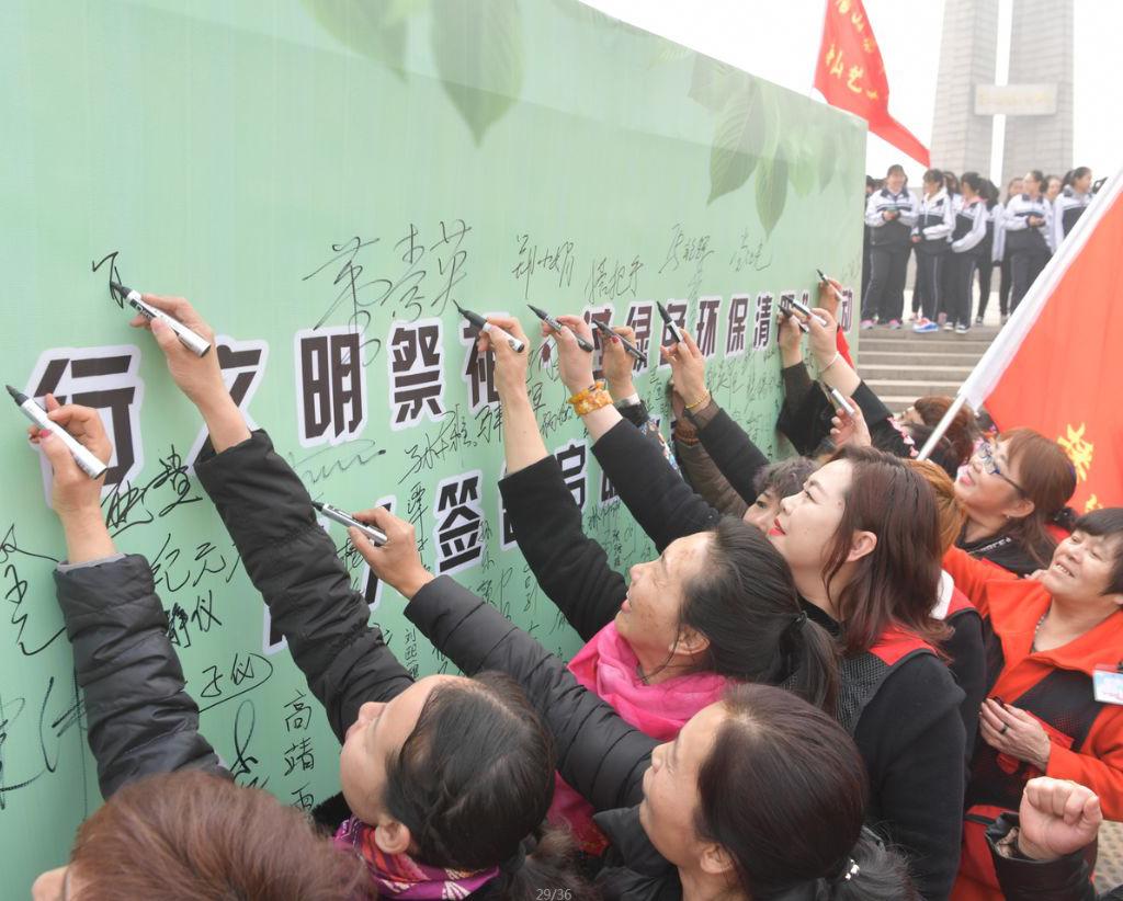 文明祭扫,绿色过清明!这些唐山人郑重签下自己的名字