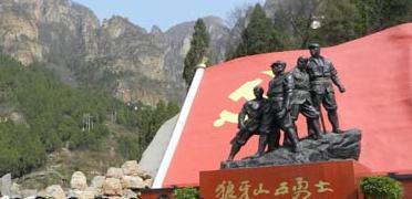 京津冀联合推出9条红色旅游线路