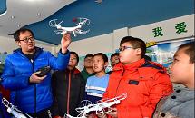 唐山:无人机进入学校第二课堂