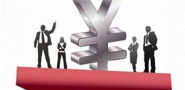 2018年薪酬指南出炉!这3个行业工资涨幅最高