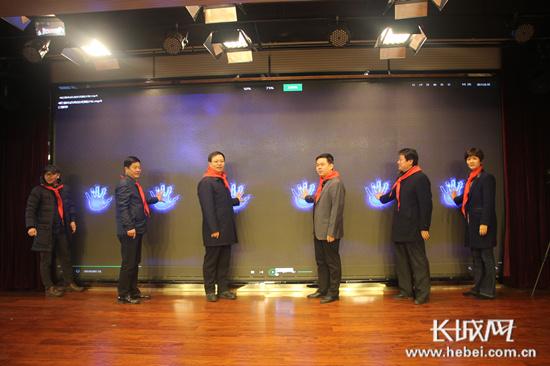 全国红领巾广播电视促进计划实践基地(校)落地邯郸