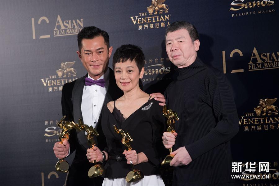 《芳华》获最佳电影