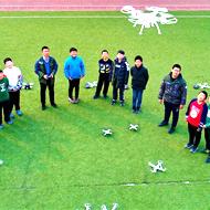 无人机进入学校第二课堂