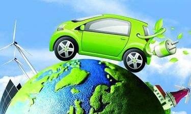 """""""新能源+智能""""将重构交通出行方式"""