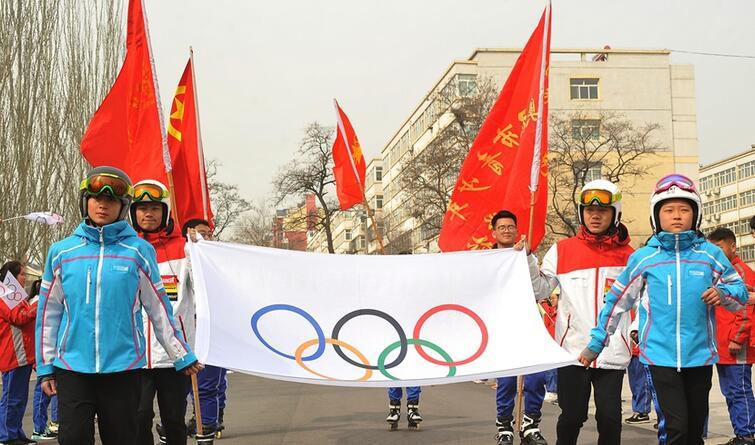 奥林匹克会旗传递