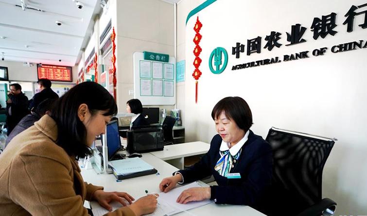 中国农业银行河北雄安分行挂牌营业