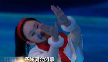 韩国平昌冬残奥会闭幕 新闻特写:我要飞