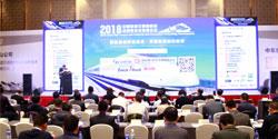 中国轨道交通新材料及创新技术发展论坛在唐召开