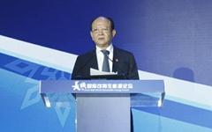 首届长城·国际可再生能源论坛开幕