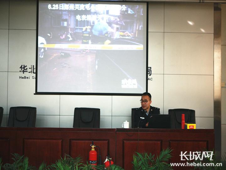 民航河北空管分局开展2018年春季消防安全知识培训