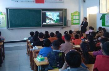 白沟新城:气象工作者为小学生讲授气象知识专题讲座