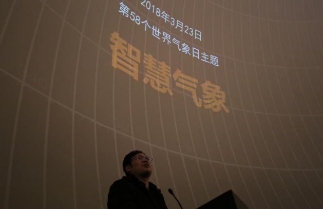 河北:世界气象日主题活动走进科技馆