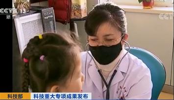 首个H7N9病毒疫苗种子株研制成功