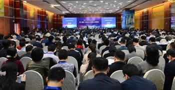 中国城市轨道交通协会二届二次会员大会召开
