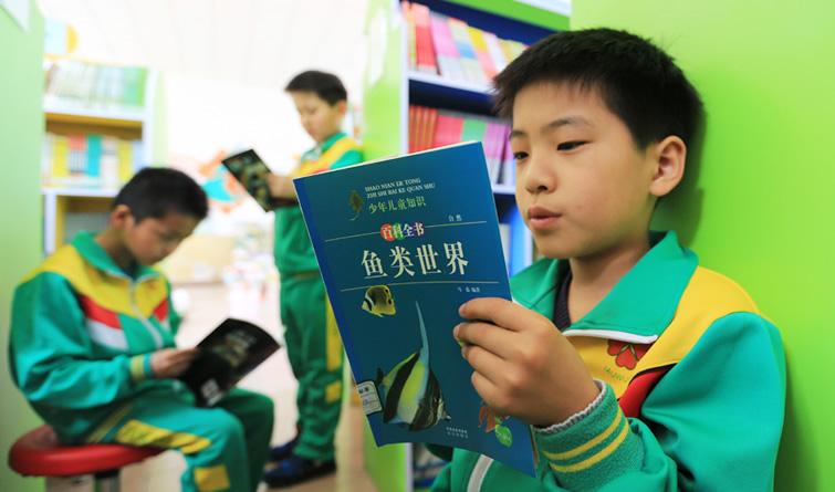 固安:读好书 助成长