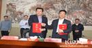 望都县与北京市平谷区签订对口帮扶合作协议