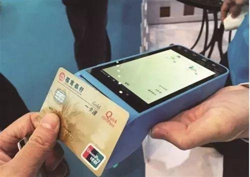 银行卡丢失 不用密码也被盗刷