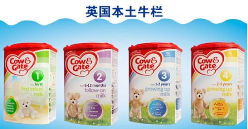 英國版牛欄奶粉好不好?據說英國牛欄才是牛欄奶粉的真身
