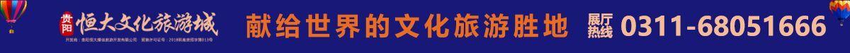 河恒大文化旅游城