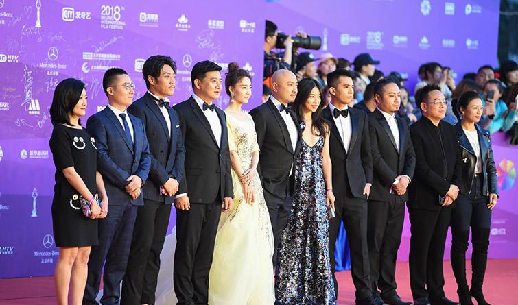 星光熠熠!第八届北京国际电影节开幕